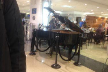 Piano bar webandsun web and sun Atlanta airport